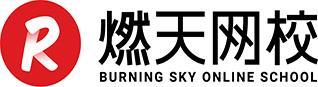 Burning Sky Online School company logo