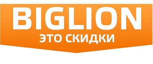 Biglion company logo
