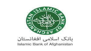 Islamic Bank of Afghanistan company logo