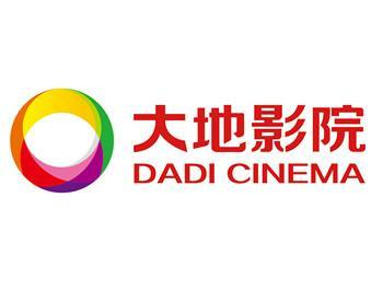 Dadi Cinema company logo
