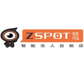 ZSPOT company logo