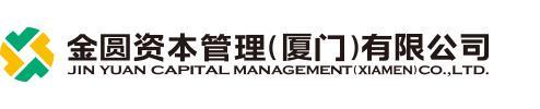 Jin Yuan Capital company logo