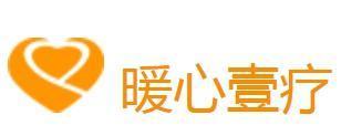 Nuanxin Yiliao company logo