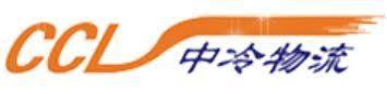 CCL Cold Logistics company logo