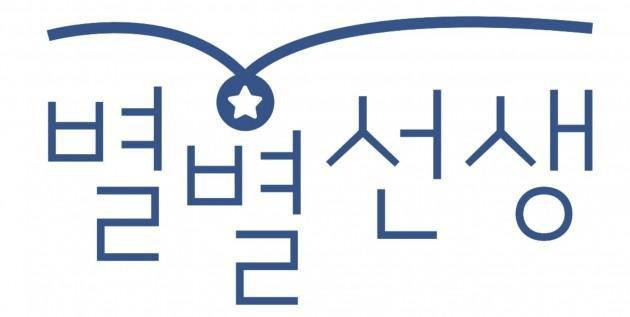 StarTeacher company logo