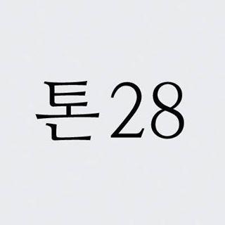 Toun28 company logo