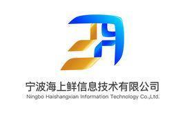 Haishangxian company logo