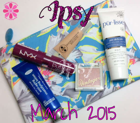 IPSY March 2015 Reveal