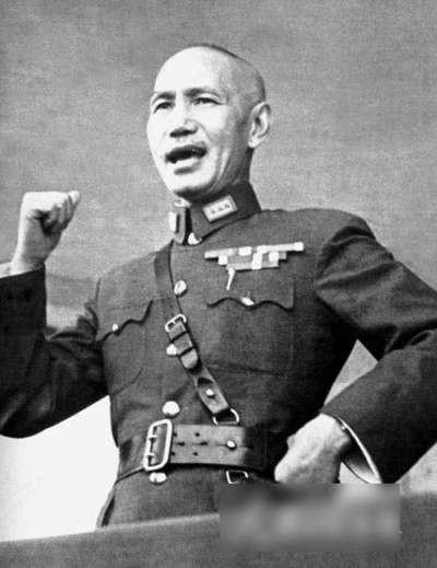Chiang Kai-Shek Quiz