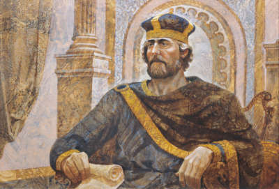 King David of Israel Quiz