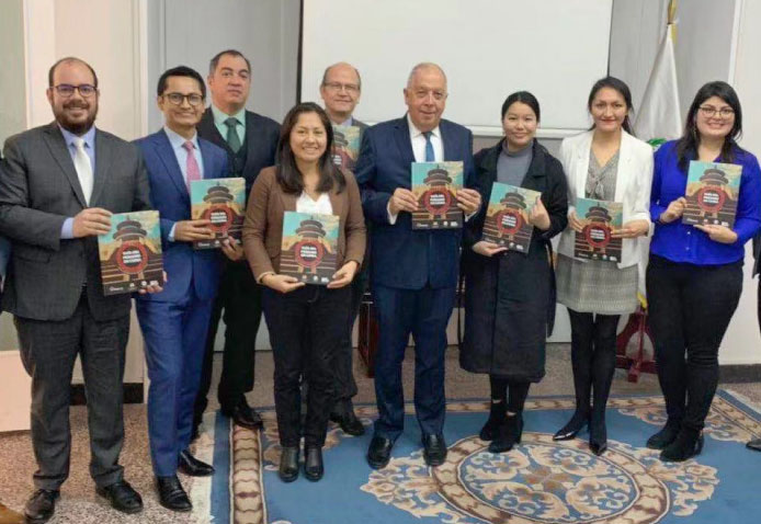 Presentación oficial de la Guía del peruano en China