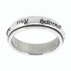 I Will Wait for My Beloved Cursive Spinner Ring - SR-323