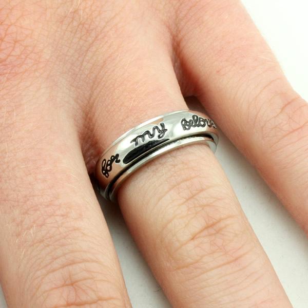 I Will Wait for My Beloved Cursive Spinner Ring - SR-323