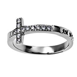 My Beloved Sideways Cross Ring