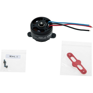 DJI 4114 Motor with Red Prop Cover for S1000 (Part 22)