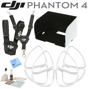 DJI Phantom 4 Accessory Bundle: Includes Phantom 4 Propeller Guards, Remote Controller Monitor Hood, Remote Controller Strap, Brush Blower, Cleaning Kit & CS Microfiber Cleaning Cloth