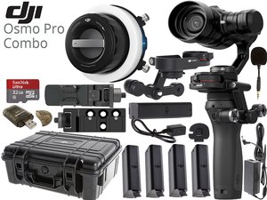 DJI OSMO Pro Bundle - Includes DJI Focus Handwheel, 4 Batteries, Zenmuse X5, Osmo X5 Adapter, Pro Series Hard Carrying Case and much much more...