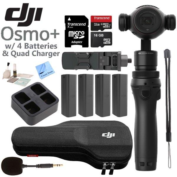 Dji Osmo Plus Premium Power Bundle Includes 4 Osmo High