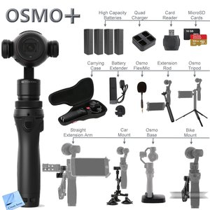 DJI OSMO Plus Sports Bundle - Includes 4 Osmo High Capacity Batteries, Quad Charger, Osmo Base, Battery Extender, Rapid Charger, Tripod, Extension Arm, Osmo Base, 64GB MicroSD Memory Card and more...