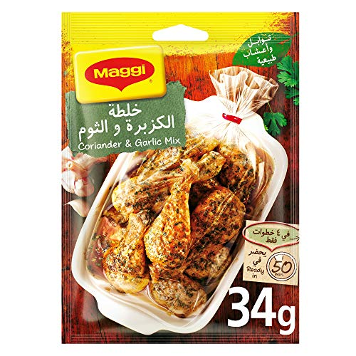 Maggi Coriander and Garlic Cooking Mix Sachet, 34 gm