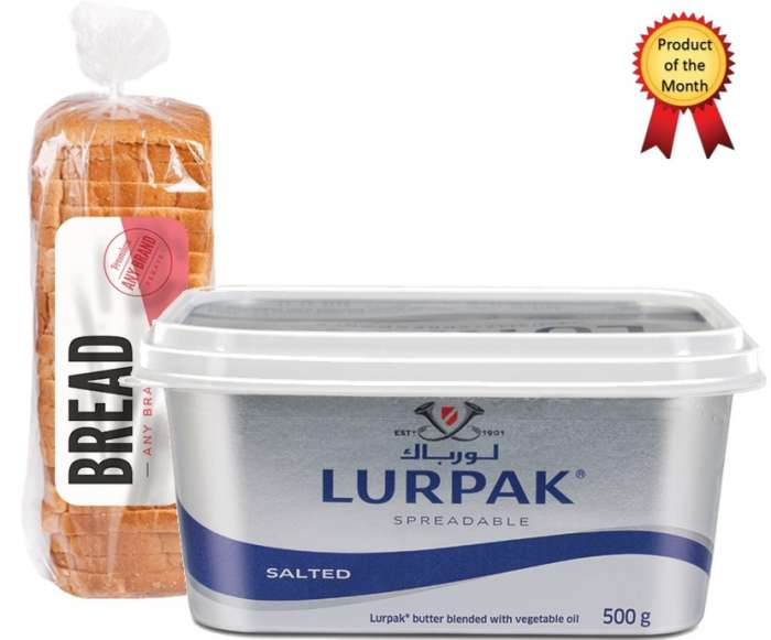 Lurpak Spreadable Butter 500 Gms & Get a Sliced Bread Free,3.00