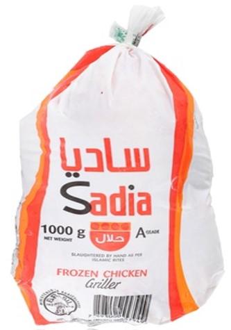 Sadia Frozen Chicken 1Kg,2.00