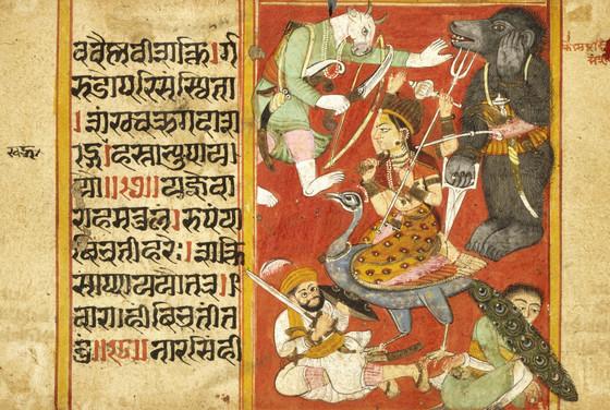 natya shastra in marathi pdf