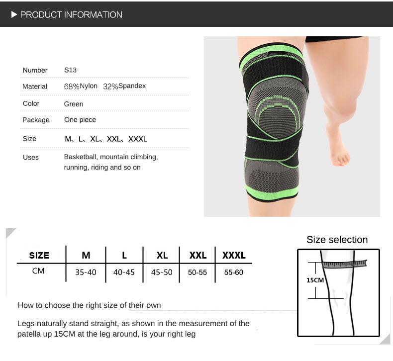 3D Knee Compression Pad4