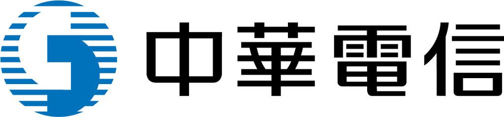 【台湾豆知識】データを食べ放題?