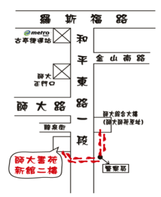 中国語講師が選ぶ台湾華語学習教材おすすめ6選!