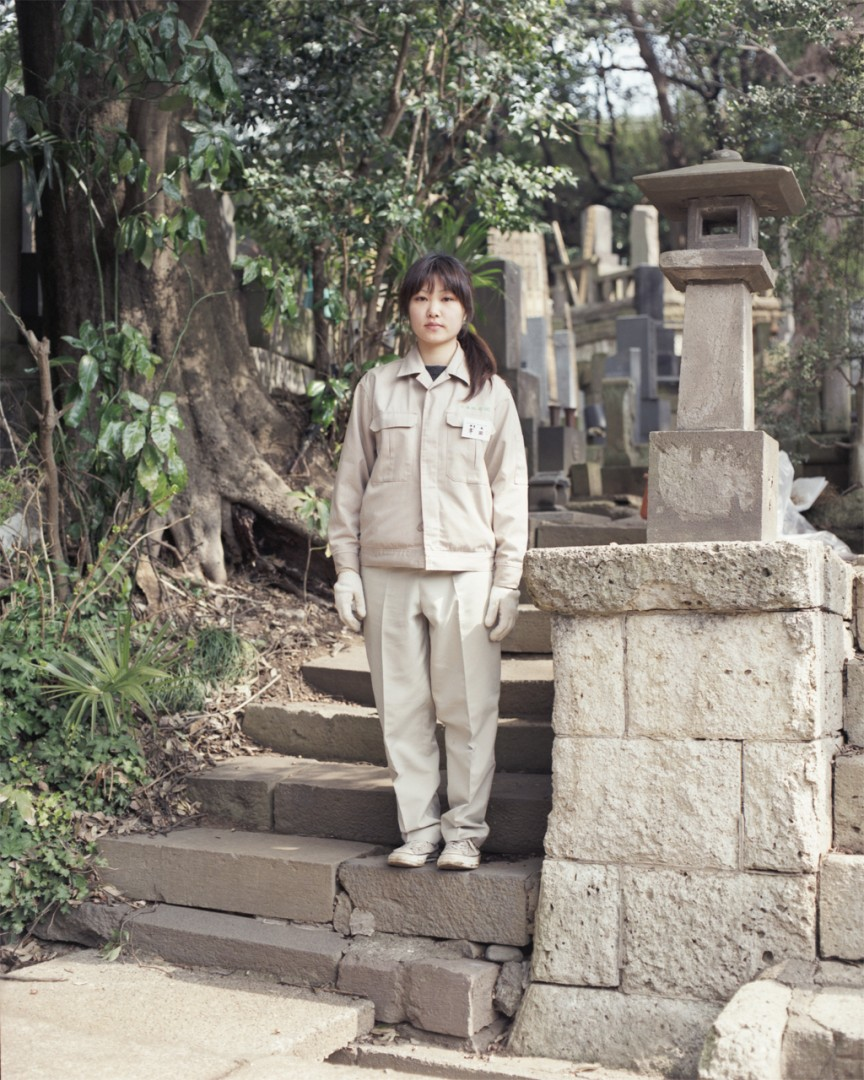 Marco Bohr, Park Cleaner, Magome, 2004, 6x7 format, 11x14 print