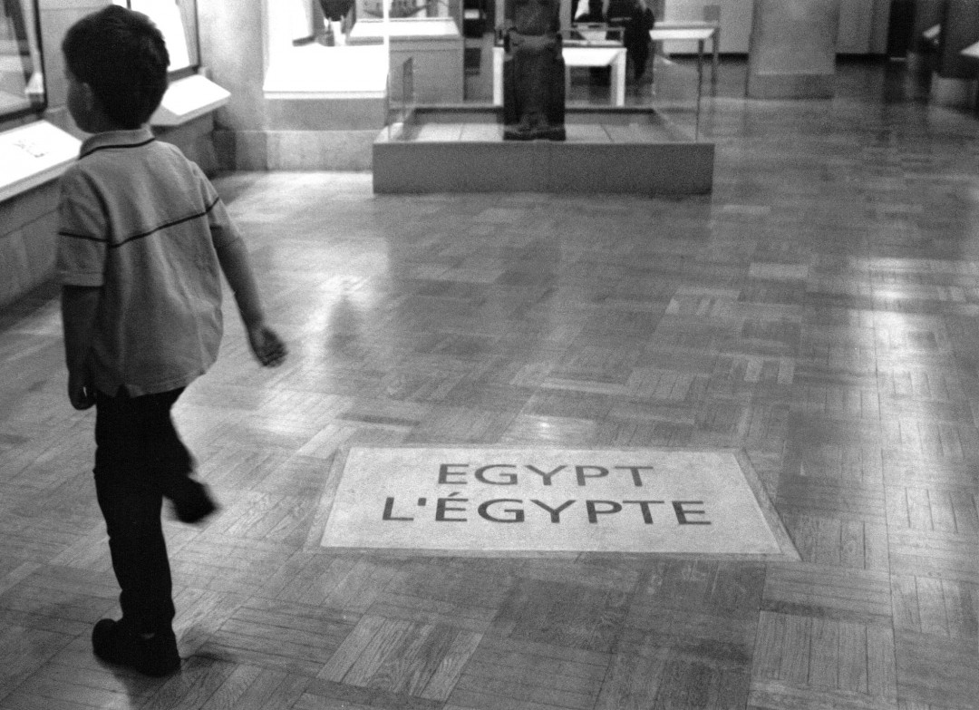 Sophie Roberge, Egypt, 2006, Resin Coated Black & White Print, 8 x 10 inches