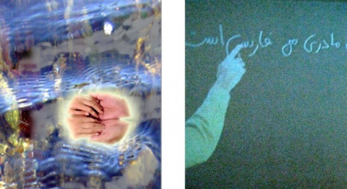 Left: Gestuelle (detail) 2006 Nicole Croiset, </span><span><em>Right: Parfois je rêve (detail) 2002 Jocelyne Belcourt Salem</em>