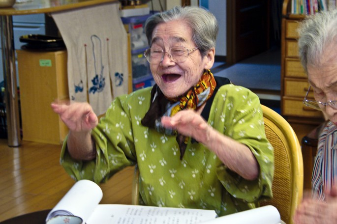 Cathy Greenblat, </span><span><em>Mrs. Morimoto Singing, Japan, Love, Loss and Laughter</em>, </span><span>2004