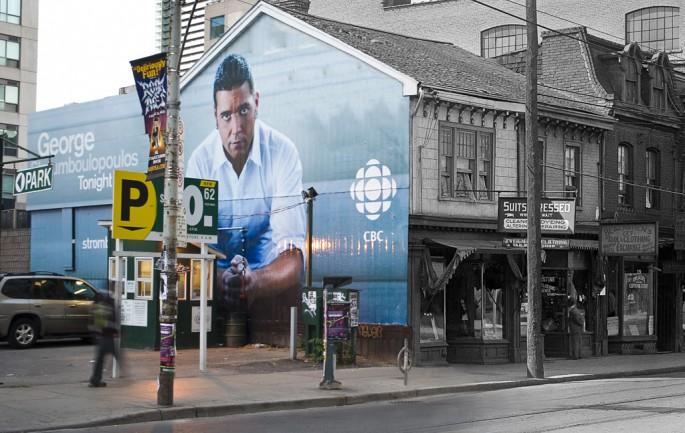 Harry Enchin, </span><span><em>Strombo (incorporating part of City of Toronto Archives, Fonds 200, Series 372, Sub-series 3, Item  1234)</em>, </span><span>2011