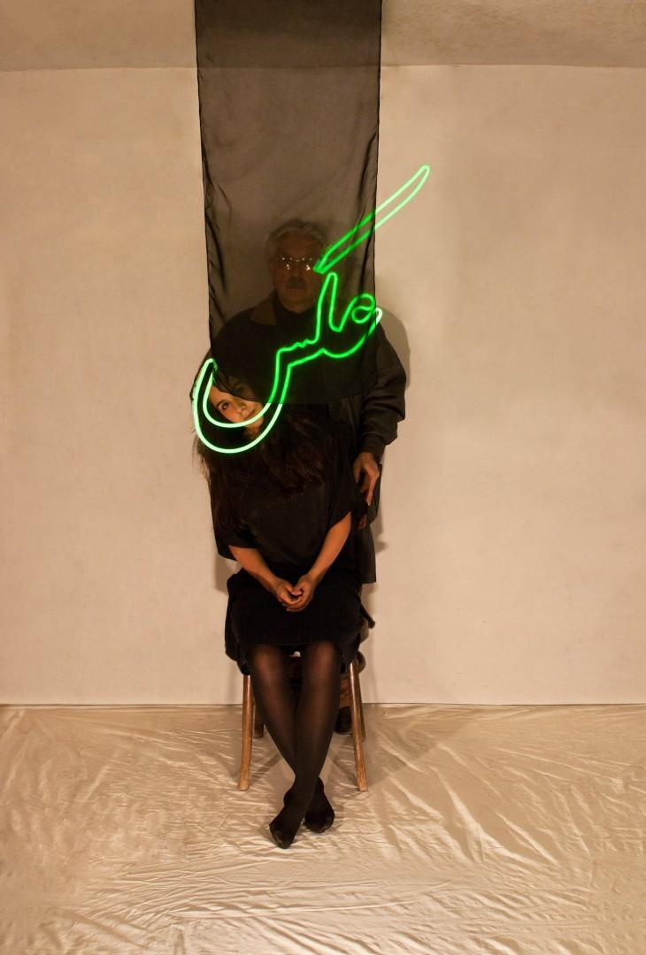 Arman Stepanian, </span><span><em>The Hidden Meaning of Photography in Iran (Nazanin 1)</em>, </span><span>2010