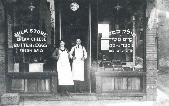 The Ontario Jewish Archives, Milk store, 1903