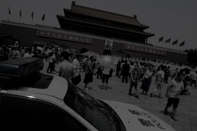 Hu Yang, </span><span><em>Social Smog</em>, </span><span>2013