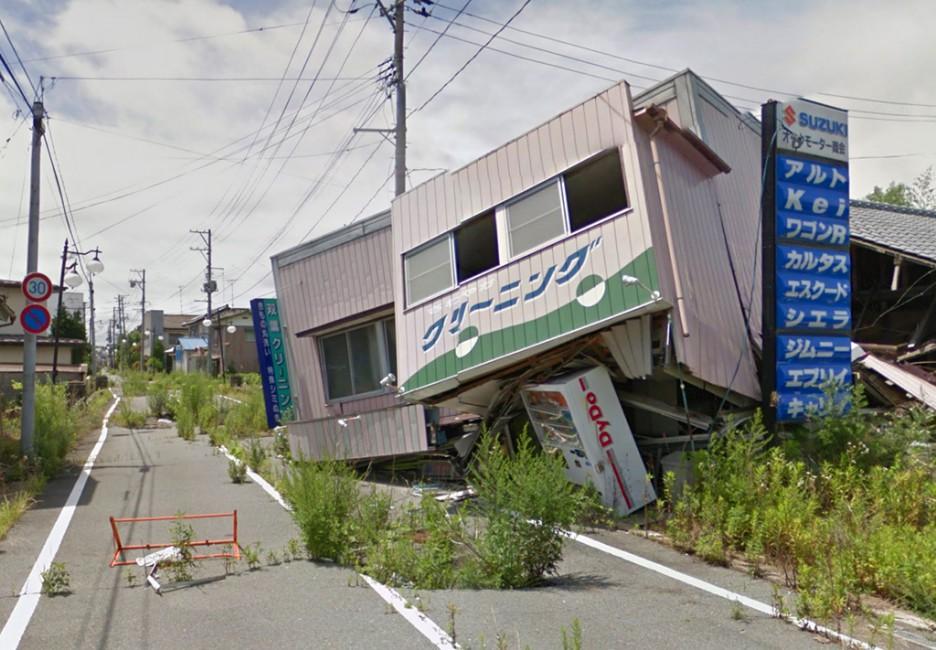 Eric Parker, </span><span><em>Fukushima Vending Machine</em>, </span><span>2014