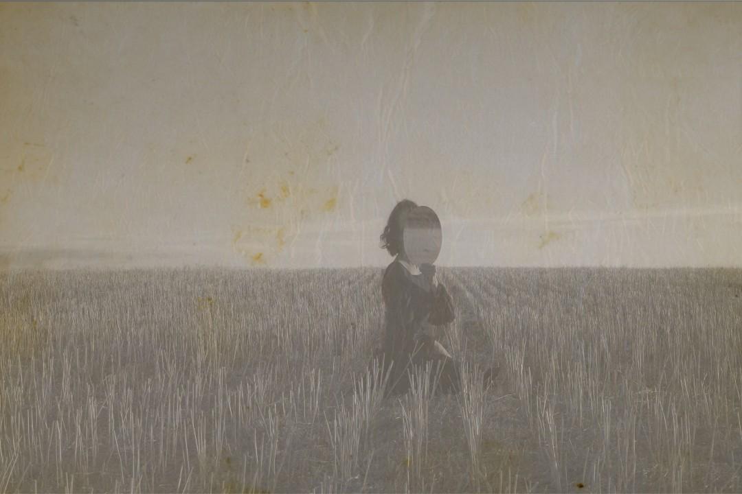 Lesia Maruschak, </span><span><em>I Am The Land</em>, </span><span>2016