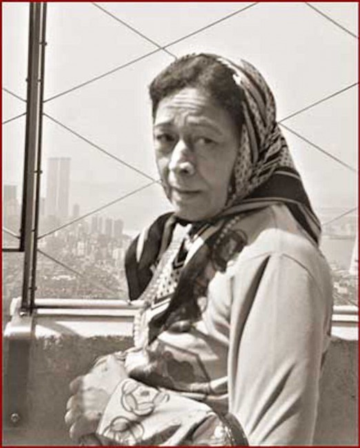 unknown, </span><span><em>Mercedeh Nazemian (Iran)</em>, </span><span>1977