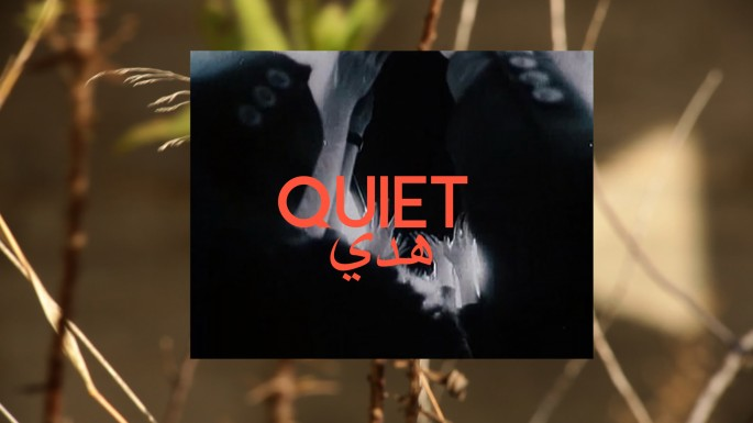 Basel Abbas and Ruanne Abou-Rahme, </span><span><em>Only the Beloved Keeps Our Secrets</em>, </span><span>2016. Video still. Courtesy of the artists and Abraaj Art Prize.