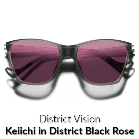 Distict Vision Keiichi Black Rose