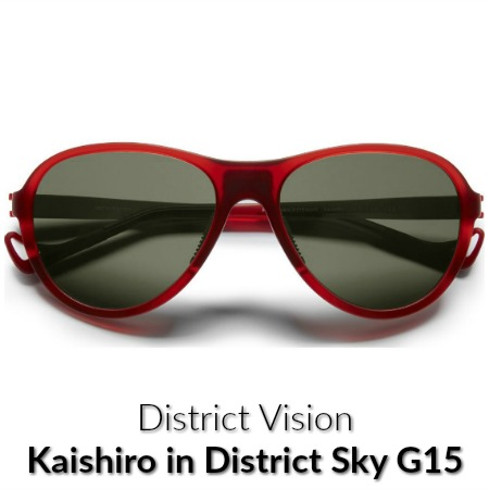 District Vision Kaishiro District Sky 15