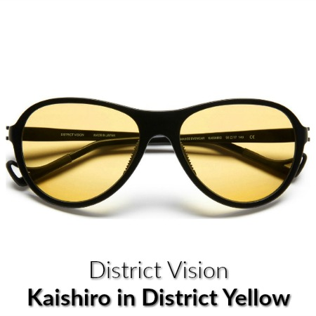 Distict Vision Kaishiro Sports Yellow