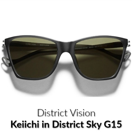 District Vision Keiichi Sky g15