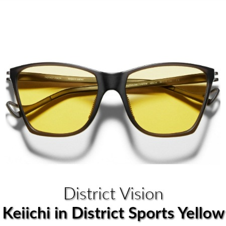 District Vision Keiichi District Sports Yellow