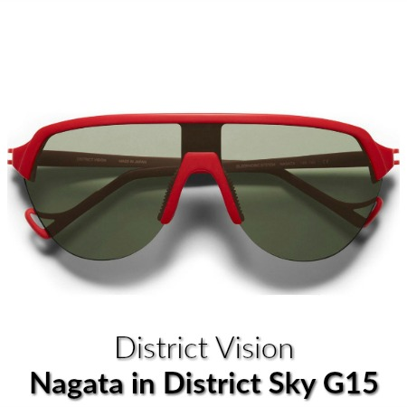 District Vision Nagata District Sky 15