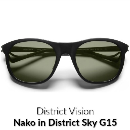 District Vision Nako District Sky 15