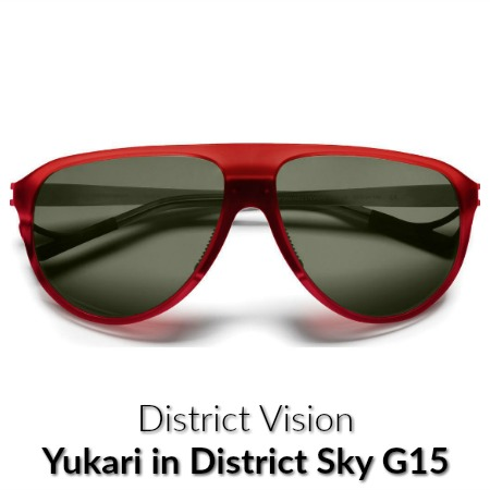 District Vision Yukari District Sky 15
